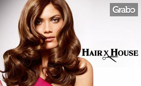 Подхранваща терапия за коса със серум и активатор на Alfaparf Milano и прическа, без или със подстригване