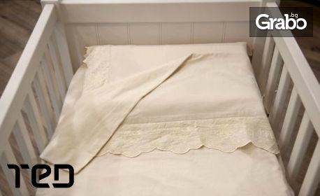 Луксозен бебешки спален комплект от 3 части - с безплатна доставка до адрес на клиента