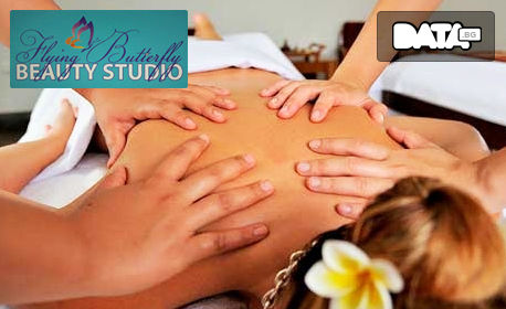 Класически масаж на цяло тяло на 4 ръце