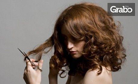 Терапия за коса с хиалуронова киселина и водорасли, плюс изправяне - без или със брюлаж