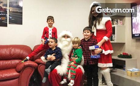 20-минутно посещение от Дядо Коледа и Снежанка на адрес на клиента