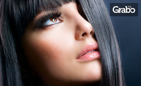 Ламиниране, боядисване и кератинова терапия на мигли