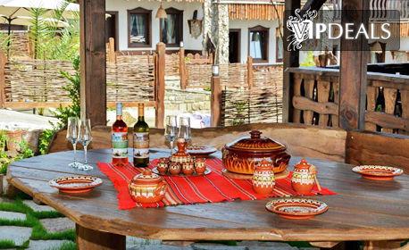 До края на Март край Бургас! Нощувка със закуска във VIP къща с джакузи и камина - в с. Медово