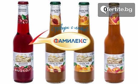 2 плодови напитки и 2 нектара