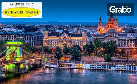 Предколедна екскурзия до Будапеща и Виена! 3 нощувки със закуски, плюс транспорт и възможност за Залцбург