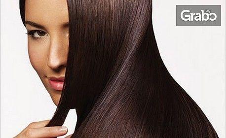Полиране на коса с полировчик, трайно изправяне с кератин или боядисване с боя на клиента