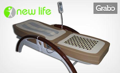 Истински релакс! 10 процедури на термомасажно легло New Life