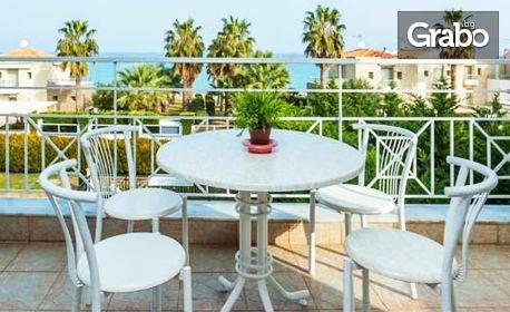 Почивка на Халкидики! 5 или 7 нощувки със закуски и вечери в Xenios Golden Residence*** в Пефкохори