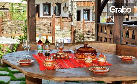 През Юни и Юли край Бургас! Нощувка със закуска за двама във VIP къща с джакузи - в с. Медово