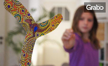 Забавление за детето вкъщи - комплект с 4 бумеранга myFibo