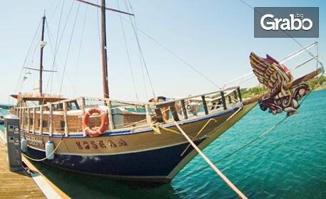 Забавление край Несебър на Яхта Кибела! 3.5 часа круиз с анимация, обяд и възможност за плуване