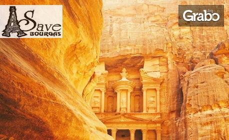 Екскурзия до Акаба, Аман, Витлеем и Йерусалим! 5 нощувки със закуски и вечери, плюс самолетен транспорт