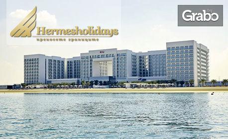 Почивка в Дубай! 7 нощувки на база All Inclusive в Хотел Riu Dubai****, плюс самолетен транспорт
