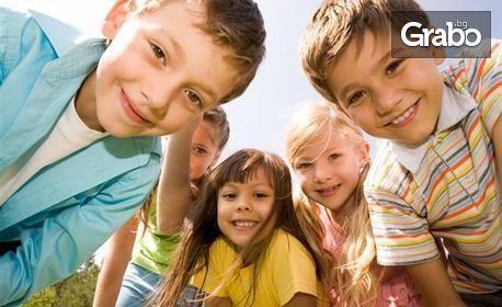 Целодневна лятна занималня по избор за деца от 5 до 12г