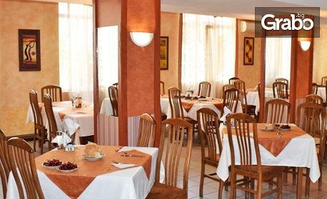 За 24 Май във Вършец! 2 нощувки със закуски и вечери, плюс празничен обяд и релакс зона