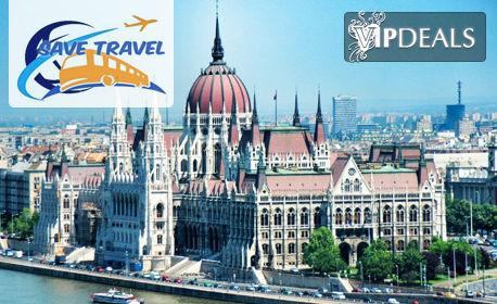 Екскурзия до Будапеща, Краков и Банска Бистрица през Август! 4 нощувки с 2 закуски, плюс транспорт