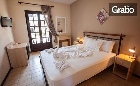 Морски релакс на Халкидики! 5 нощувки на база All Inclusive в Bellagio Hotel***, Касандра