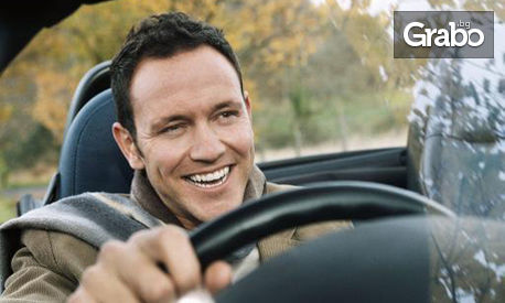 Смяна на масло и 3 филтъра на лек автомобил или джип