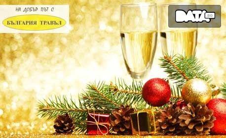 Новогодишна екскурзия до Черна гора и Хърватия! 4 нощувки cъс закуски и 3 вечери, плюс транспорт