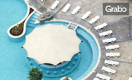 Вход за цял ден на плувен комплекс Аквапарк - за 2.50лв