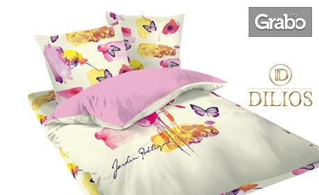 Единичен, двоен или макси спален комплект в десен по избор