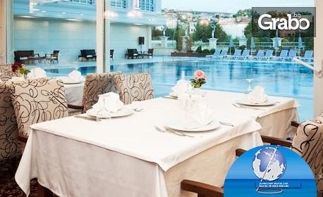 Лятна екскурзия до Турция! 2 нощувки със закуски и вечери в Кумбургаз, плюс релакс зона и възможност за Истанбул