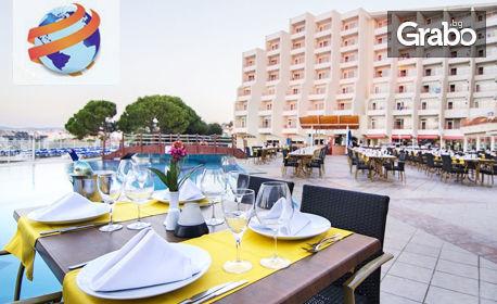 Петзвездна почивка в Кушадасъ! 7 нощувки на база All Inclusive в Хотел Sea Pearl****, от Глобул Турс