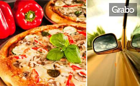 66% отстъпка за VIP измиване на автомобил или джип, плюс вкусна пица