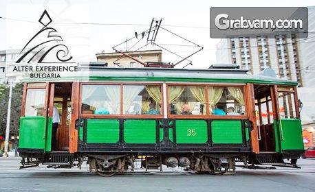 Разходка с ретро трамвай Communist Sofia Tour 002 - на 28 Август