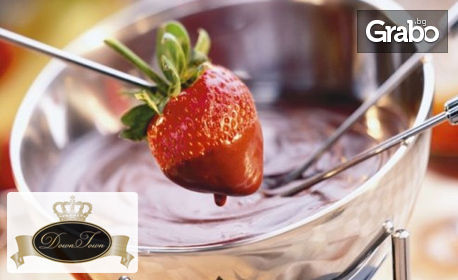 2 кафета Illy, плюс неустоимо шоколадово фондю с плодчета
