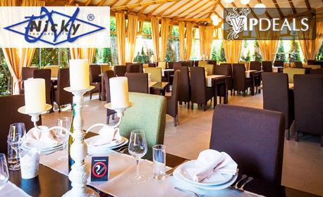 Коледа в Сърбия! 2 нощувки със закуски, 1 обяд, стандартна и празнична вечеря в хотел Danica, Върнячка баня