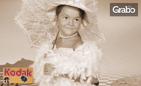 Детска ретро фотосесия за до 3 деца, с 10 обработени кадъра