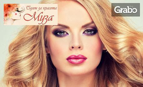 Оформяне и боядисване на вежди, или грим с козметика по избор