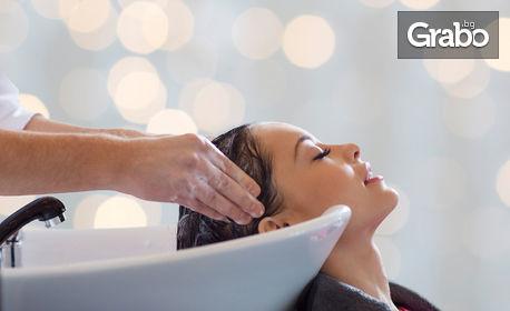 Измиване на коса, маска с черен хайвер, подстригване и прическа с маша или плитка
