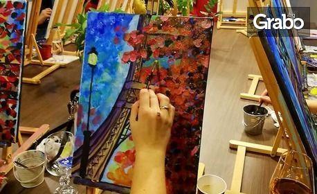 3 часа рисуване върху платно, плюс 2 чаши вино - на 29 Август в Хотел Грами*** в Банско
