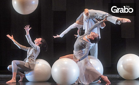 "Постановка на Балет Арабеск по творбата на Андерсен ""Снежната кралица"" на 3 Декември"
