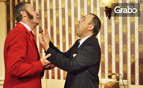 """Руслан Мъйнов и Анелия Луцинова в комедията """"Стая 1313"""" на 21.04"""