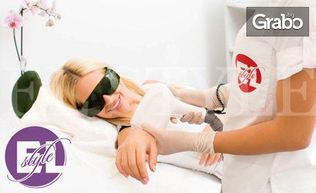 Диодна лазерна епилация за жени и мъже - на зона по избор