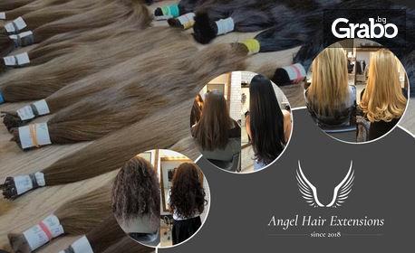 Удължаване на коса! Поставяне на екстеншън с метод по избор