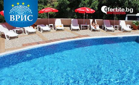 Лятна почивка за двама в Царево! 3, 4, 5, 6 или 7 нощувки със закуски, плюс ползване на басейн