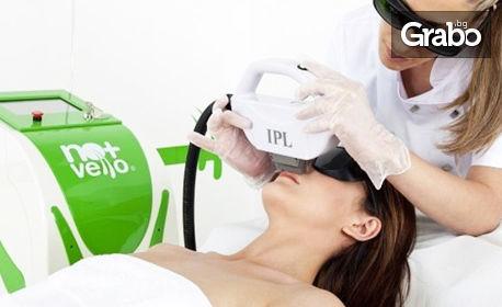IPL фотоепилация на зона по избор, или фотоподмладяване на шия, деколте, лице или ръце