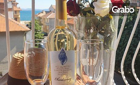 Лято в Поморие - на 50м от морето! Нощувка за до четирима, плюс бонус - бутилка вино