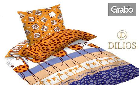 Детски единичен спален комплект от ранфорс Жираф