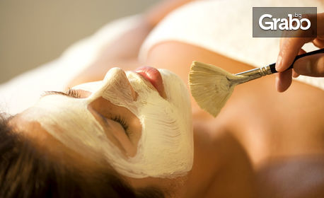 Почистване на лице, плюс терапия с топъл парафин и ензимен пилинг