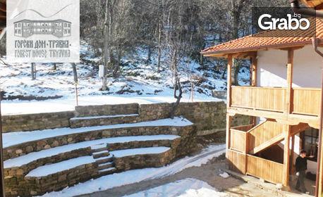 Пролет в Тревненския Балкан! 2 нощувки със закуски и вечери - с. Койчовци