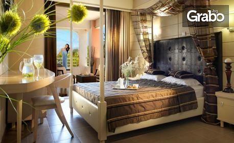 Почивка на изумрудения остров Тасос! 3 нощувки със закуски и вечери в Blue Dream Palace 4*, транспорт и посещение на Кавала