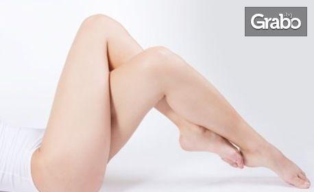 Гладка кожа! 1 процедура фотоепилация за жени и мъже на цели крака