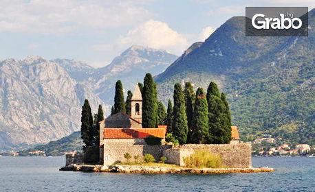 Екскурзия до Трогир, Сплит, Плитвички езера, Дубровник, Будва и Котор! 5 нощувки със закуски и 3 вечери, плюс транспорт