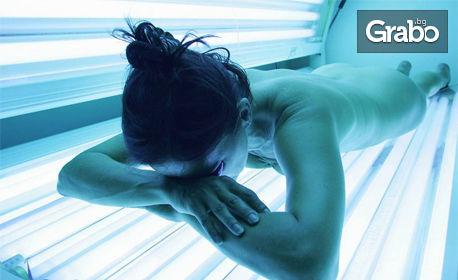 20 минути турбо солариум! Топла екзотика за кожата