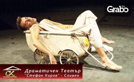 """Монопектакъл на Димитър Марков """"Семьон"""" на 23 Юли"""